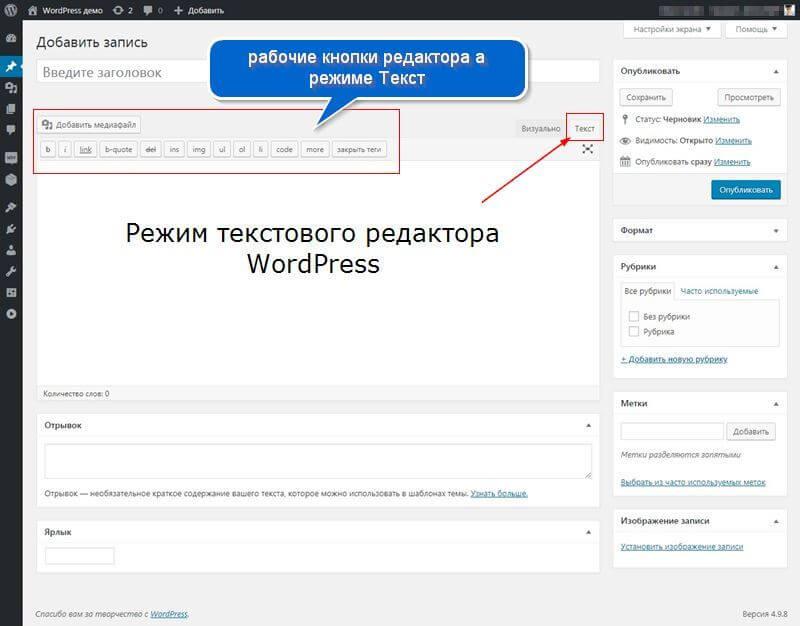 Read more about the article Знакомство с графическим редактором